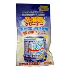 <b>Средство для чистки</b> барабанов Nagara 4,5 гр (5 таблеток ...