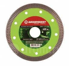 <b>Алмазный диск</b> B9021-125-22Yt 125*22,23 тонкий, Y-тип, сухой ...