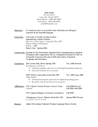 resume sample language resume language