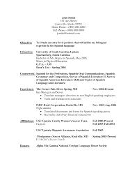 resume sample language resume language