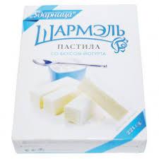 <b>Пастила Шармель со</b> вкусом йогурта 221 гр Ударница
