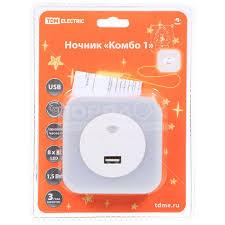 <b>Ночник Комбо 1 TDM</b> Electric SQ0357-0027, 8 LED, 66 лм/Вт, 220 ...