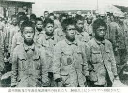 「1939年 - 満蒙開拓青少年義勇軍壮行会」の画像検索結果