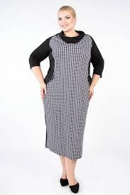 <b>Платье Артесса</b> — купить по выгодной цене на Яндекс.Маркете