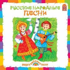 <b>Детский хит</b>-<b>парад</b>