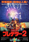 Blade runner poster japanese <?=substr(md5('https://encrypted-tbn1.gstatic.com/images?q=tbn:ANd9GcRhPReM1zoOkl2SICqWEoqgaRI-RJtO-YbNzbeDwsupAlNVCPARTGEj7X22'), 0, 7); ?>
