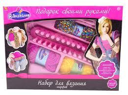 Набор для вязания шарфов Я дизайнер <b>AbToys</b> PT-00434, цена ...