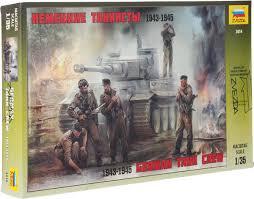 <b>Звезда Сборная модель Немецкие</b> танкисты 1943-1945 — купить ...