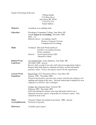 job cashier job description resume printable of cashier job description resume full size