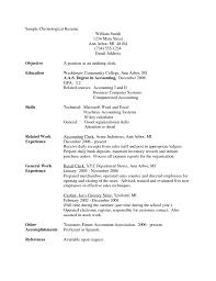 job cashier job description resume printable of cashier job description resume full size
