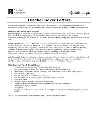 cover letter elementary teacher resume cover letter teacher resume cover letter cover letters for teachers elementary teacher cover letter sample resumeelementary teacher resume cover letter