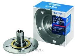Купить LADA 21210310301482 <b>Ступица переднего колеса</b> в ...