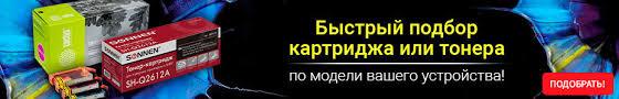 """Товары для офиса и школы ТМ <b>STAFF</b> - ООО """"Чип и Файл"""""""