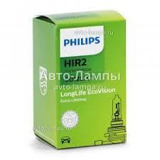 Галогеновые <b>лампы</b> HIR2 - Авто-<b>Лампы</b>