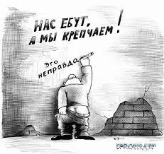 Сейчас не время сокращать или снимать санкции в отношении путинской России, - сопредседатель межпарламентского совета Украина-НАТО - Цензор.НЕТ 7142
