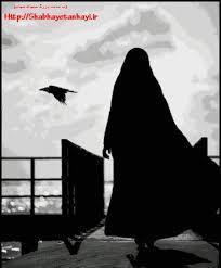 نتیجه تصویری برای چادر و حجاب