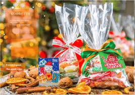 Новогодние подарки с логотипом, брендированные наборы в ...
