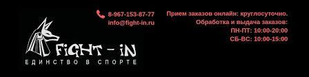 <b>FIGHT</b>-IN.RU - спортивная <b>одежда</b> и экипировка | ВКонтакте