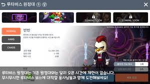 Root Abyss is coming to Maplestory <b>M</b>!!! (<b>Korean version</b> 1st ...