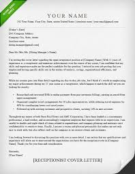 cover letter example receptionist elegant receptionist sample resume