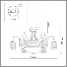 <b>Люстра потолочная</b> Odeon Light <b>Salona 2641</b>/<b>9C</b> купить в Москве ...