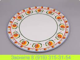 Купить <b>Поднос круглый 52 см</b> Александра Aleksandra Восточный ...
