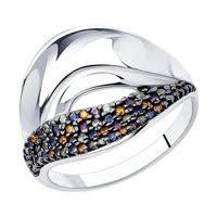 Серебряные <b>кольца</b> с <b>жёлтыми</b> камнями ᐉ купить в каталоге ...