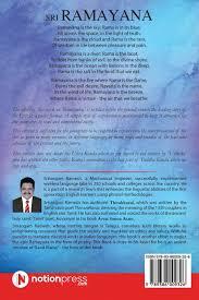 sri ra ana epic story as a poetry sr gam ramesh sri ra ana epic story as a poetry sr gam ramesh 9789386009326 com books