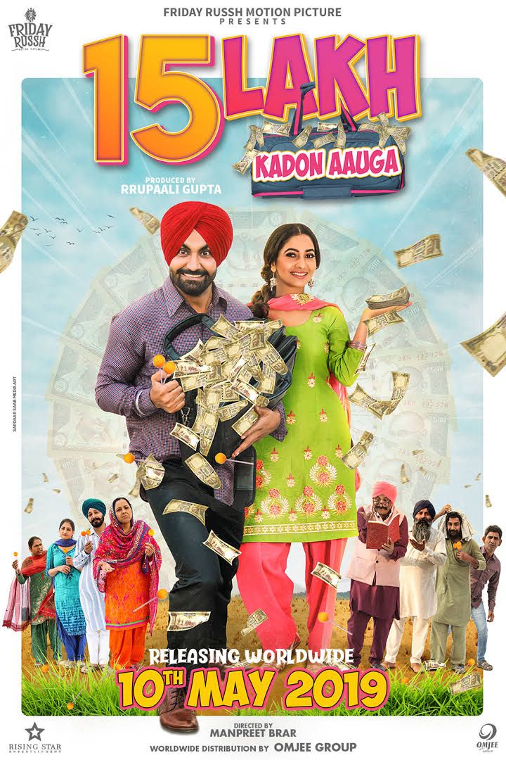 15 Lakh Kado Aauga (2020) Punjabi Full Movie 720p HEVC HDRip