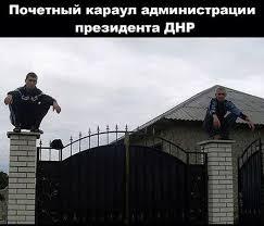 Террористы совершили три мощные попытки прорвать оборонительные ряды украинских военных, - СНБО - Цензор.НЕТ 1799
