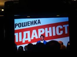 Кортеж Порошенко прибыл во двор Верховной Рады - Цензор.НЕТ 2765