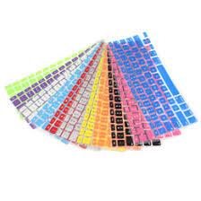 оптовых <b>Защитная пленка</b> на клавиатуры