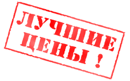 Купить <b>комплект подвесного</b> унитаза, инсталляция и <b>унитаз</b> ...