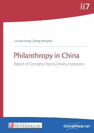 globethics publications globethics publications globethics net philanthropy in report of concepts history drivers institutions 2017
