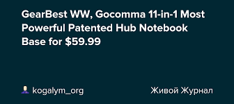 GearBest WW, <b>Gocomma 11</b>-in-<b>1 Most</b> Powerful Patented Hub ...