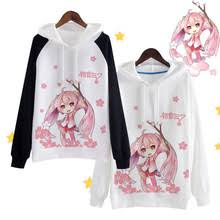 Anime Vocaloid <b>Jacket</b> reviews – Online shopping and reviews for ...