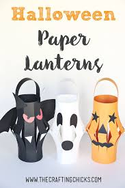 17 best ideas about paper halloween paper puppets halloween paper lantern kid craft on thecraftingchicks com