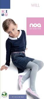 Will <b>knittex колготки</b> для девочек вискозные купить в магазине ...
