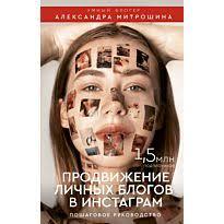 Книги Интернет Сайты Соцсети