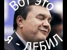 Украина делает выбор. Более 50% против Партии регионов и Януковича - Цензор.НЕТ 237