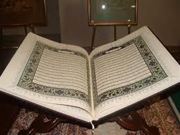 نتیجه تصویری برای قرآن 500*500