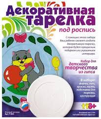 Купить <b>LORI Декоративная тарелка</b> - Игривый котенок (Т-004) по ...