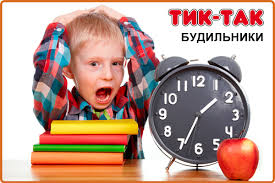 Магазин детских <b>часов ТИК</b>-ТАК
