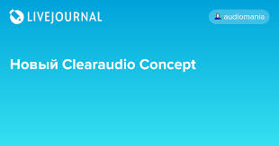 Новый <b>Clearaudio Concept</b>: audiomania — LiveJournal