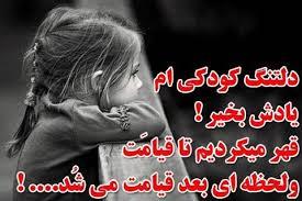 نتیجه تصویری برای عکس نوشته حال دلت خوب باشد