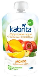 kabrita манго с яблочным пюре фруктовое для детей козьими сливками 100 г