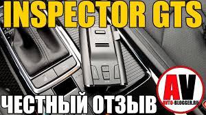 <b>INSPECTOR GTS</b>. Сигнатурный <b>радар</b>-<b>детектор</b> с GPS. Полный ...