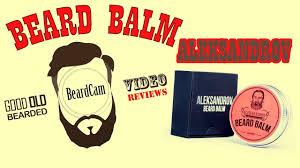 <b>BEARD</b> BALM <b>бальзам для бороды</b> уход за бородой ...