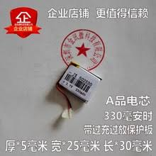 Buy lithium battery <b>502530</b> and get free shipping on AliExpress.com