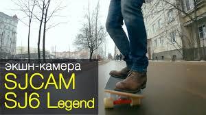 <b>Экшн</b>-<b>камера SJCAM</b> 6 Legend. Обзор - YouTube